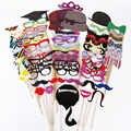 Accessoires Photo drôles 76 pièces décoration de mariage Photo stand accessoire sur bâton décoration de fête noël moustache fête d'anniversaire!