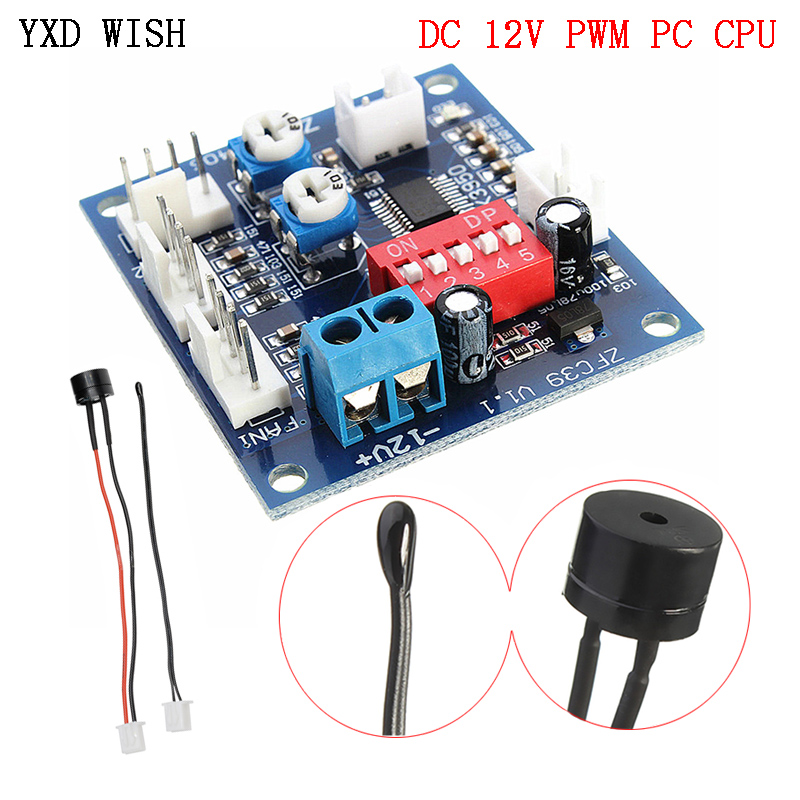 12V PWM PC CPU Fan Temperature Control Speed Regler Module High-Temp Alarm AHS