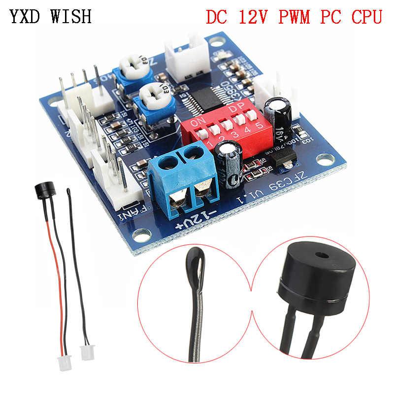 Dc 12 v pwm pc cpu ventilador de controle de temperatura módulo controlador de velocidade regulador de tensão de alta temperatura alarme pwm ventilador controle de velocidade 12 v