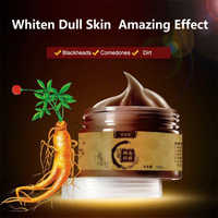 Beauty Peel-off Mask Tearing Remove Blackhead Cleaning Pores Shrink Skin Care MH88