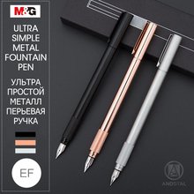 M&G Full Metal Fountain Pen 0.38mm with gift box Ink pen Calligraphy gift pens set for school office luxury business pen