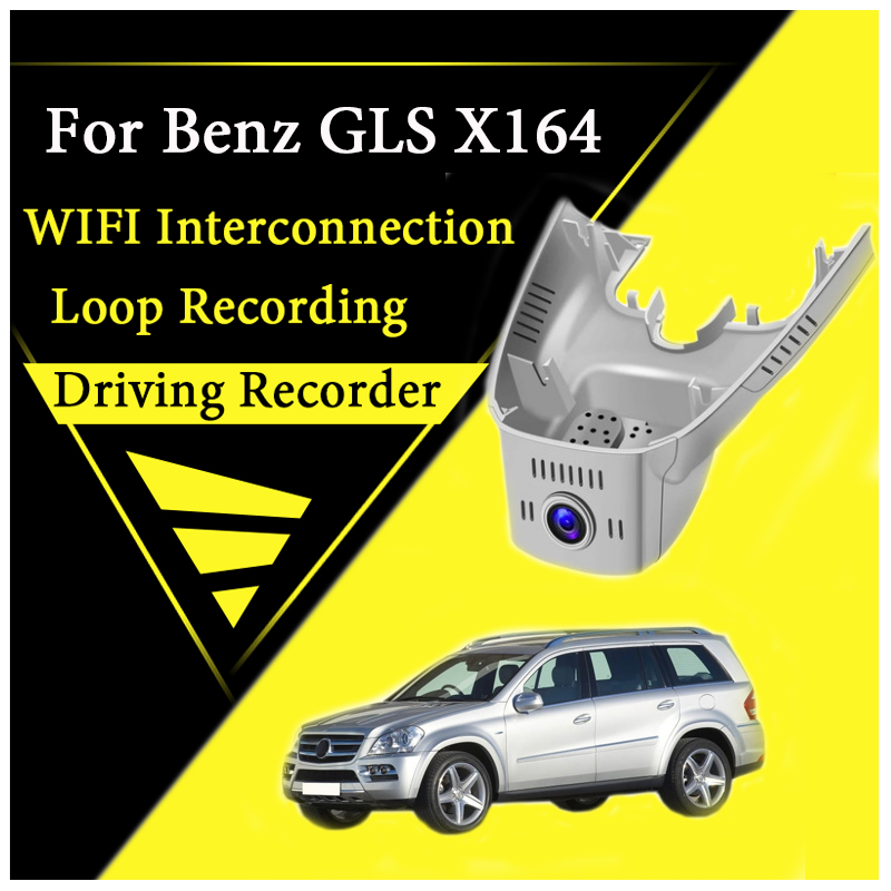 For Mercedes Benz <font><b>MB</b></font> GLS GL Class <font><b>X164</b></font> 2006~2012 Car Road Record Dash Camera Driving Video Recorder WiFi DVR image