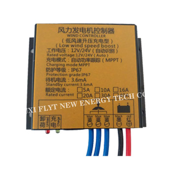 2020 Hot Selling MPPT 10A/16A/20A/30A 12V/24V AUTO Waterproof Wind Turbine Generator Charge Controller Regulator Wind Controller