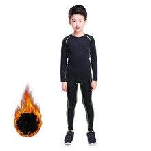 Детские зимние теплые кальсоны+ одежда, быстросохнущие теплые кальсоны для детей, комплект для мальчиков, теплый комплект для фитнеса, термобелье