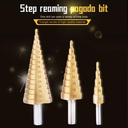 4-12/20/32mm HSS Cobalt Step Cone Drill Bit Wood/Metal Hole Cutter Drill Spiral Groove Stepped Drill Bit Cut Tool Triangle Shank