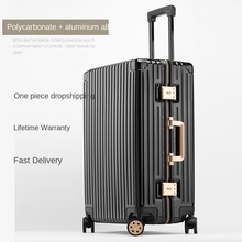 New Right Angle Glossy Hard-Side Suitcase Student Suitcase 24-Inch Trolley Case Wholesale Luggage Aluminum Frame20-Inch Boarding