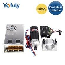 ความเร็วสูง 500W Brushless ER11 แกนมอเตอร์ + 55 มม.+ แหล่งจ่ายไฟ + สำหรับ CNC router เครื่องมือ