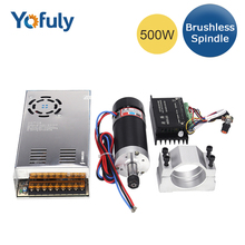 High Speed 500W Brushless ER11 Spindle Motor + 55mm Clamp Bracket + Power Supply + Driver for CNC Router Machine Tool