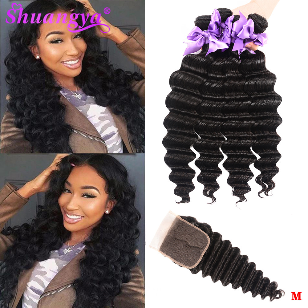 Malaysian Loose Deep Wave Bundles With Closure Remy 100% Human Hair Bundles With Closure 3/4 Bundles With Closure Shuangya Hair