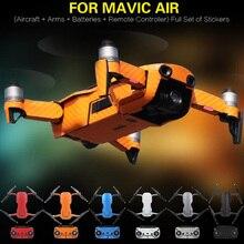 6 цветов, ПВХ, карбоновые графические Стикеры, полный набор, наклейки для кожи, для DJI MAVIC AIR dr, аксессуары для дрона, Mavic Air, наклейка для кожи