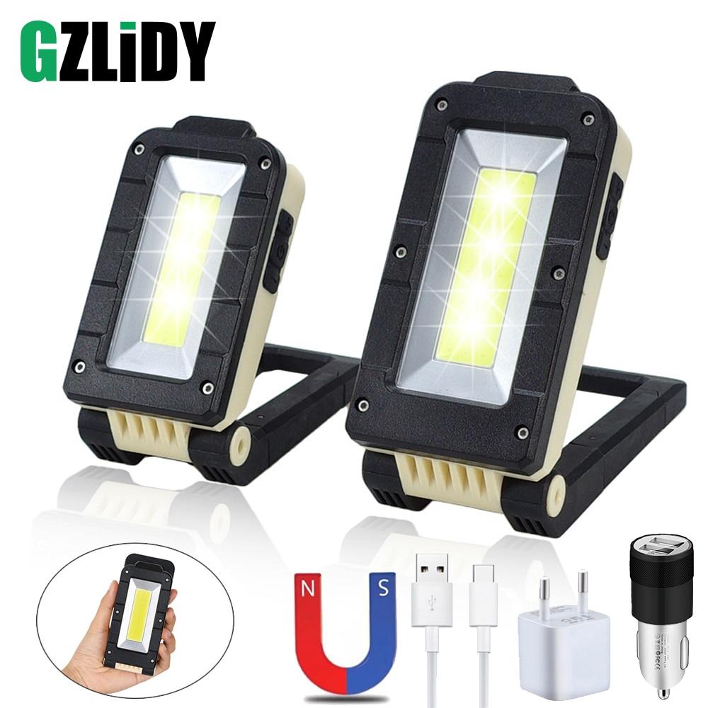 Multifunctional COB Work Light USB Rechargeable LED Flashlight 180 Degree Adjustable Portable Bottom Magnet Design Camping Light