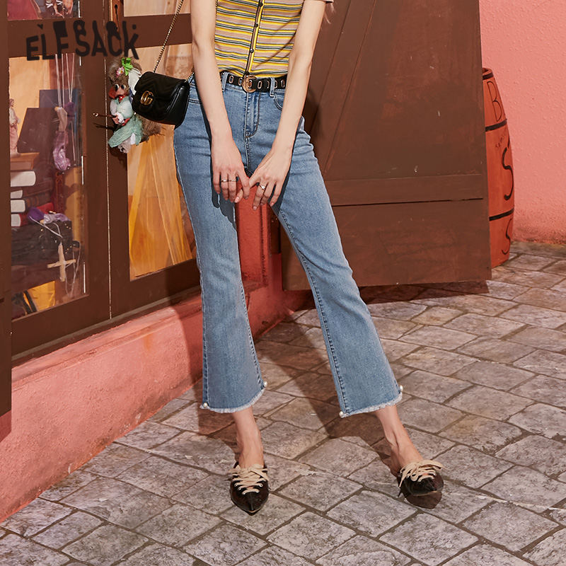 ELFSACK Blue Solid Pearls Beaded Washed Casual Women Denim Jeans 2020 Spring Black New Pure Female Korean Daily Flare Trousers