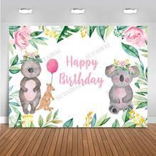 خلفية مع موضوع سفاري كوالا لأعياد ميلاد الأطفال ، وديكورات حفلات ما قبل الولادة ، وخلفية حيوانات خشبية ، وإكسسوارات التصوير