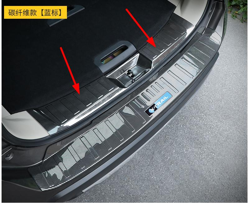 Steel Outter Rear Bumper Sill Protector cover trim For Nissan Rouge//X-TRAIL T32