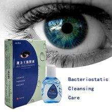 Крутые капли для глаз, 15 мл, медицинское средство для детоксикации глаз, снимает дискомфорт, избавляет от усталости, расслабляет, массаж, Уход за глазами, товары для здоровья