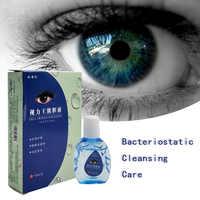 Gotas para los ojos de 15 ml, limpiadoras médicas, la desintoxicación de los ojos alivia la incomodidad, elimina la fatiga, relaja el masaje, productos para el cuidado de los ojos