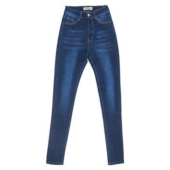 luckinyoyo jean jeans for women with high waist pants for women plus up large size skinny jeans woman 5xl denim modis streetwear 6