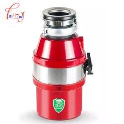 Y-C450 stainless steel Kitchen food waste processor kitchen garbage disposal crusher 450W grinder food slag crushing machine 1pc