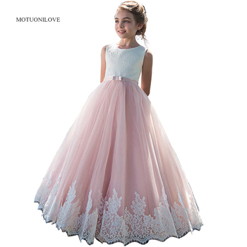 Pink Lace Tulle Flower Girl Dress Junior Girls Princess Pageant Kids Prom Ball Gowns Birthday Party Dresses 2019