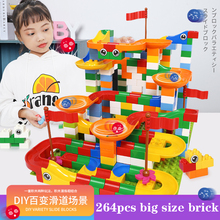 88-264 PCS Marble Race Run Maze Ball Jungle Adventure Track Funnel Building Block DIY Big Size Bricks Compatible Duplo