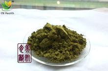 Натуральный порошок листьев сенны cn health 500 г свежемолотый