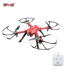 MJX B3 Bugs 3 RC Quadcopter Drone 4-Channels Remote Control Brushless Motor