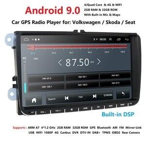 EU/US Warehouse 2+32 android 9.0 car multimedia player for VW polo golf passat tiguan skoda yeti superb rapid for skoda gps navi(China)