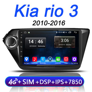 For KIA RIO 3 2 din Car Radio Android Multimedia Player 4G rom 64G Navigation 2010 2011 2012 2013 2014 2015 Car stereo 2DIN K2