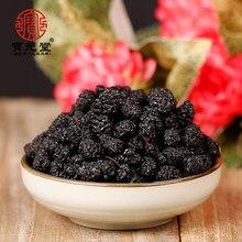 Baoyuantang xinjiang preto mulberry frutas secas frescas sem areia pode ser usado como pasta de semente de amoreira