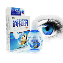 Cool Eye Drops Medical Cleanning Eyes Detox Relieves  Relieves Discomfort Removal Fatigue Relax Massage Eye Care 10ml