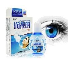 Gotas de ojos para limpieza médica, desintoxicación, alivia las molestias, elimina la fatiga, relaja el masaje, cuidado de los ojos, 10ml