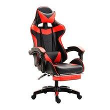 Fotel wyścigowy E gry krzesło internetu biurowe rozkładane krzesło z podnóżkiem siedzenia rosji leży gospodarstwa domowego czarny Nylon krzesło biurowe