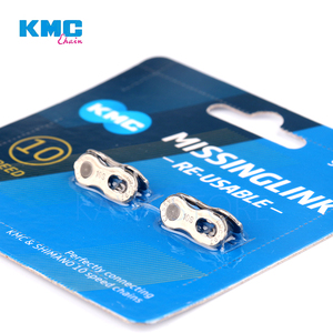 Image 2 - 2 pares de cadenas de bicicleta KMC con eslabones faltantes 6/7/8/9/10/11/12 velocidades, cadena reutilizable, cierre mágico de plata y oro