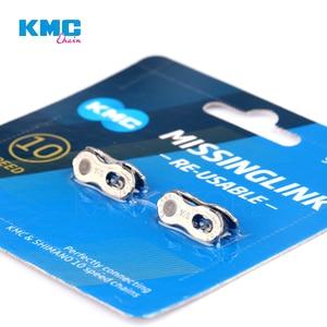 Image 2 - 2 pary KMC łańcuch rowerowy brakujące ogniwo 6/7/8/9/10/11/12 prędkość rowery wielokrotnego użytku łańcuch magiczne zapięcie Silver Gold