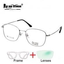 Anpassen Rezept Brillen Myopie Brille Progressive Gläser Super Licht Titan Brille Rahmen Harz Linsen