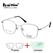 Customize Prescription Eyeglasses Myopia Spectacles Progressive Glasses Super Light Titanium Glasses Frame Resin Lenses
