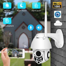 1080P PTZ IP Camera Wifi Outdoor Dome Wireless Wifi Security Camera Pan Tilt 4X Digital Zoom 2MP Network CCTV Surveillance ONVIF ysa 3g 4g wireless ptz dome ip camera outdoor 1080p hd 5x zoom cctv security video network surveillance security ip camera wifi