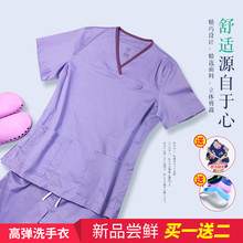 цена на Dental Dental Dental Beauty Hospital Doctors And Nurses General Laundry Short Sleeve Brush Handwear Pet Hospital Workwear