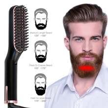 Щетка для выпрямления волос и бороды 3 в 1 электрическая расческа
