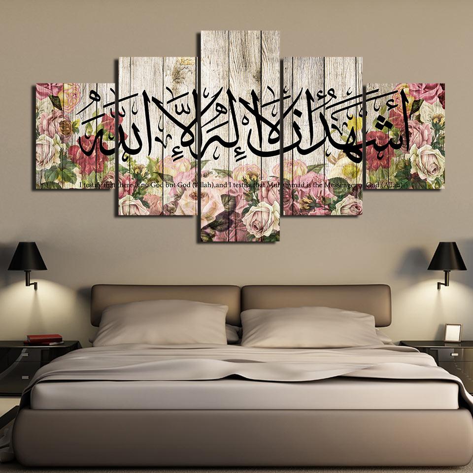 5 painel islâmico lema do vintage citação na flor fotos posters da arte parede lona decoração casa hd pinturas sala de estar decoração