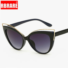 RBRARE Brand Cat Eye Sunglasses Women Double Cateye Sun Glasses Ladies Sexy Vintage Metal Hollow Eyewear UV400 Shades