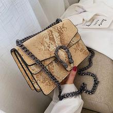 Бренд маленькая сумка через плечо женские сумки из искусственной