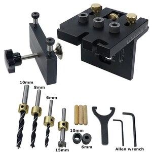 Image 4 - Wielofunkcyjny do obróbki drewna Doweling Jig zestaw regulowany wiercenia przewodnik dziurkacza lokalizator dla meble łączące stolarstwo narzędzia