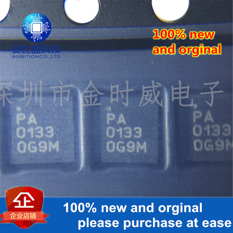 20pcs 100% New And Orginal RFPA0133TR7 QFN16 Silk-screen  PA0133 3 TO 5 V PROGRAMMABLE GAIN HIGH EFFICIENCY POWER AMPL In Stock