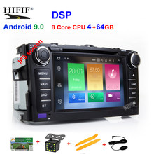 DSP IPS Android 9.0 2 DIN CAR dvd PLAYER For TOYOTA AURIS Altis COROLLA 2012 2013 GPS radio screen stereo navigation multimedia(China)
