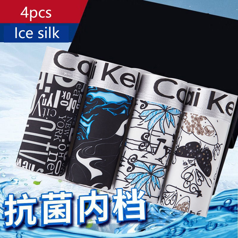 4PCS/LOT Men'S Underwear Men'S Boxer Pants Summer Ice Silk Men'S Underwear Comfortable Breathable Sexy