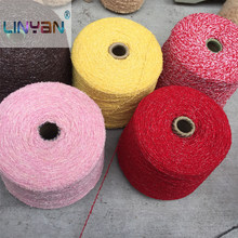 Hilo de Mohair tejido a máquina para tejer a mano, hilo de algodón para tricotar, mezcla de hilos de algodón, 1 ud. * 500g, ZL50