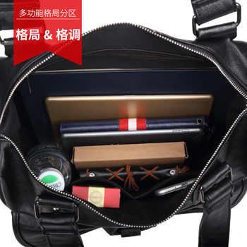 Large-capacity men\'s handbag Korean version fashionable short-distance travel bag computer bag Chao men\'s Bag Backpack