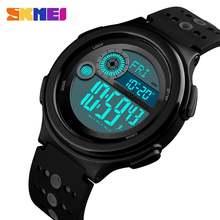 Часы наручные skmei Мужские Цифровые модные повседневные спортивные