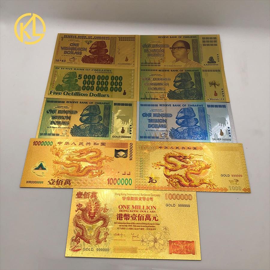 100pcs 24 k 골드 짐바브웨 지폐 백 조 quintillion decrelion vigintillion 티켓 컬렉션 기념품 선물-에서금 지페부터 홈 & 가든 의  그룹 1